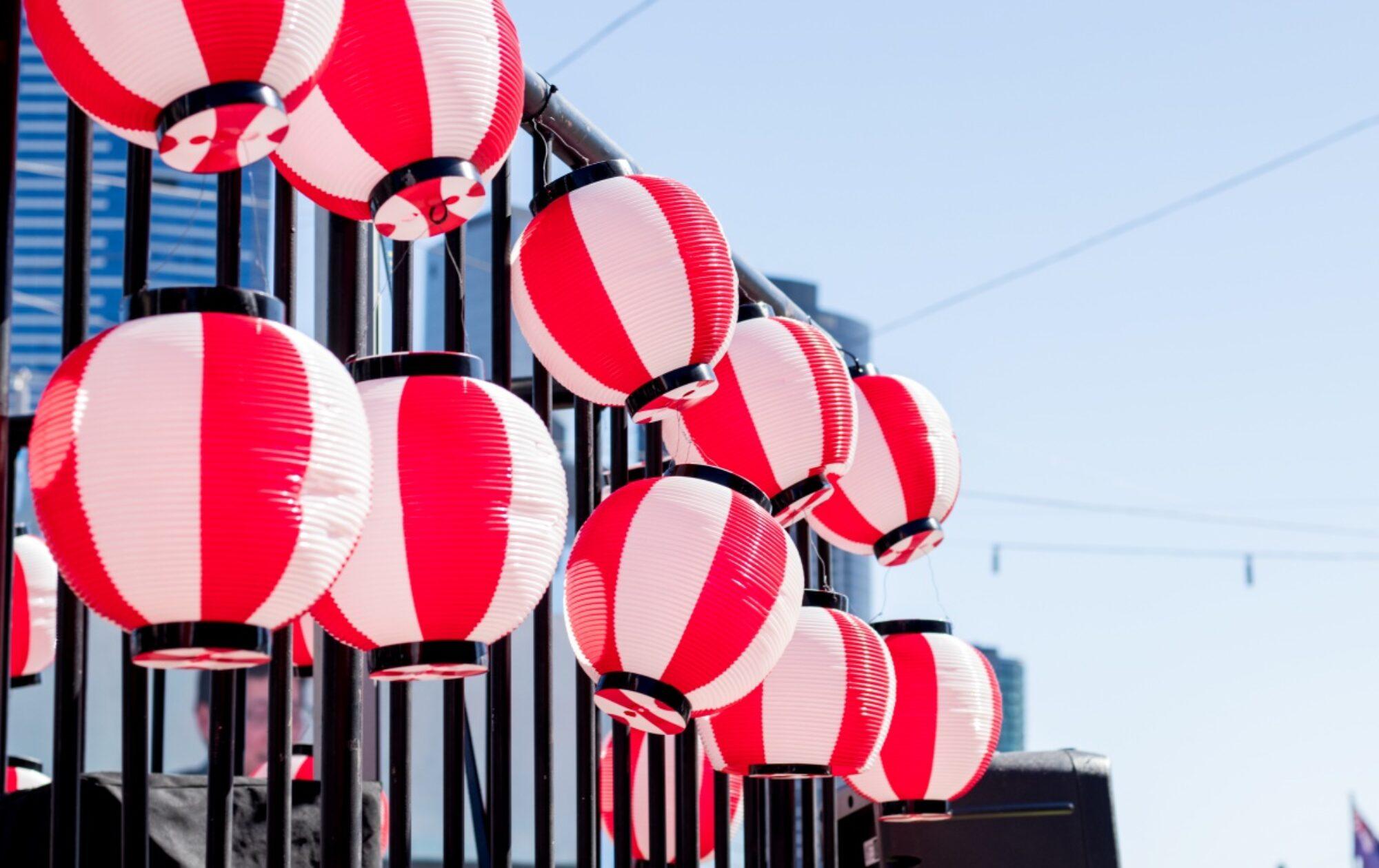 Melbourne Japanese Summer Festival